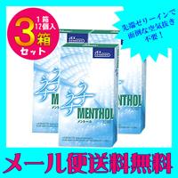 Bao cao su Jex Kabuto bạc hà mát lạnh kéo dài quan hệ- jex270